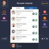 Скриншот из игры Слово за слово - игра с друзьями в слова
